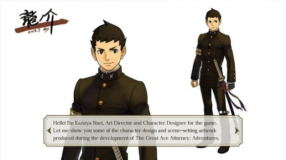 The Great Ace Attorney Chronicles art gallery exemplo