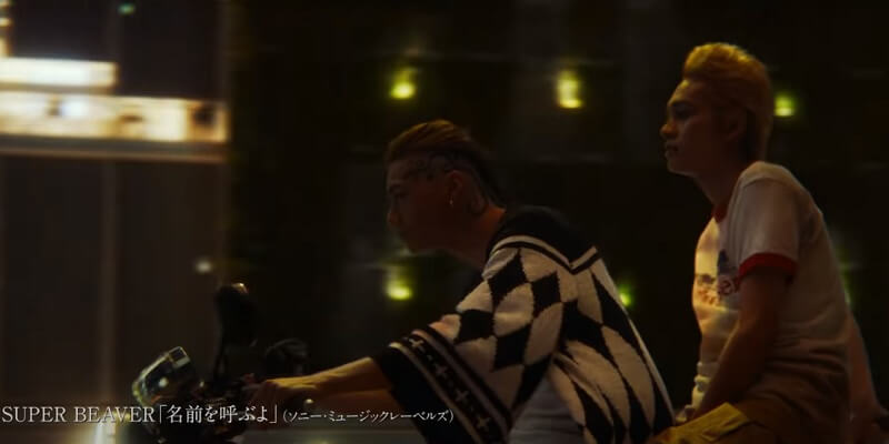TOKYO REVENGERS – FILME LIVE-ACTION REVELA TRAILER