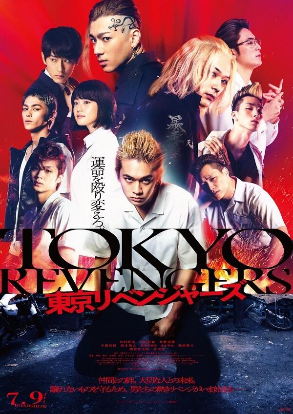 Tokyo Revengers - Filme Live-Action revela Trailer