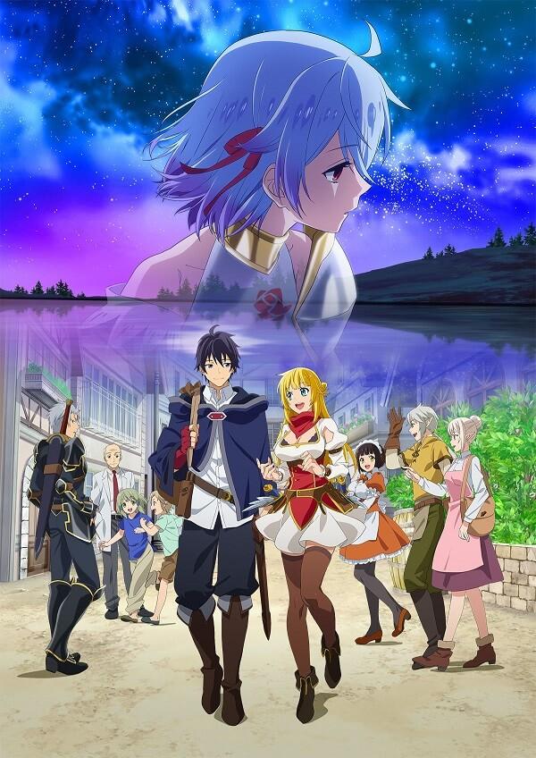 Banished From The Heroes' Party - Anime com Estreia Adiada
