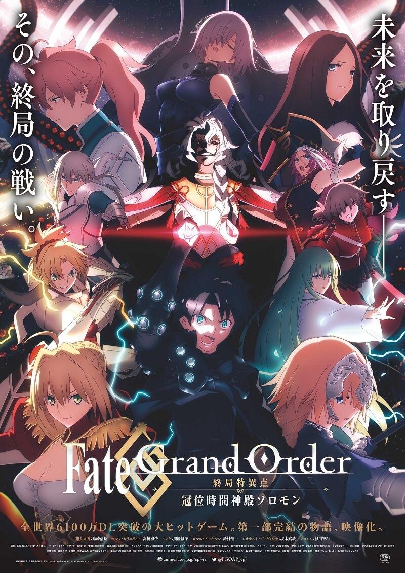 Fate/Grand Order Final Singularity - Filme anime revela Estreia