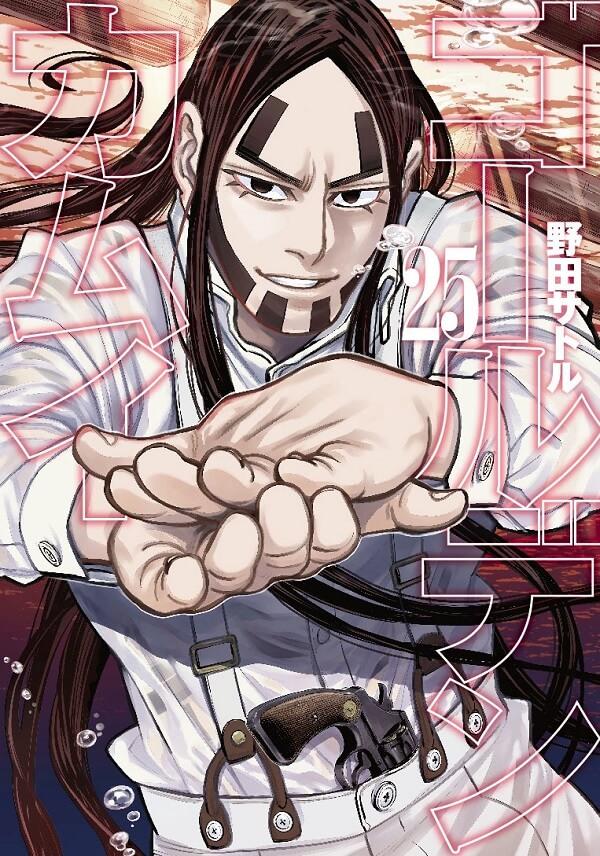 Golden Kamuy - Manga entra no seu Clímax