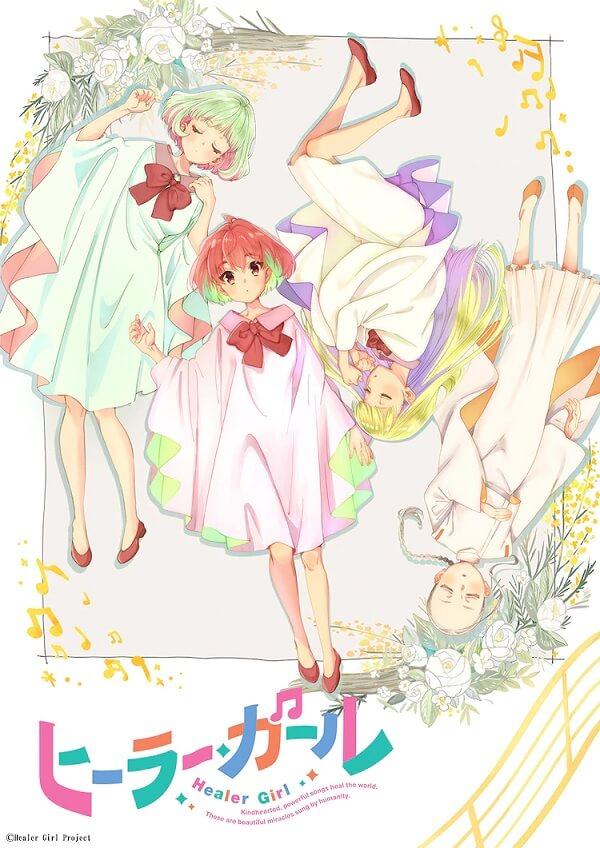 Healer Girl - Anime Original por Yasuhiro Irie e Studio 3Hz