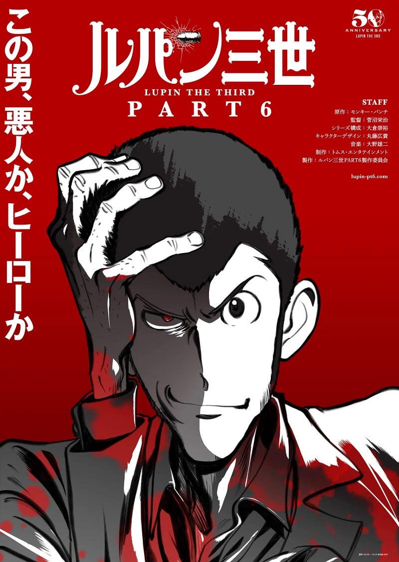 Lupin III - Franquia recebe Novo Anime para o 50º Aniversário
