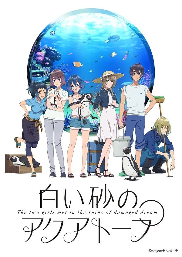 Shiroi Suna no Aquatope - Anime revela dia de Estreia