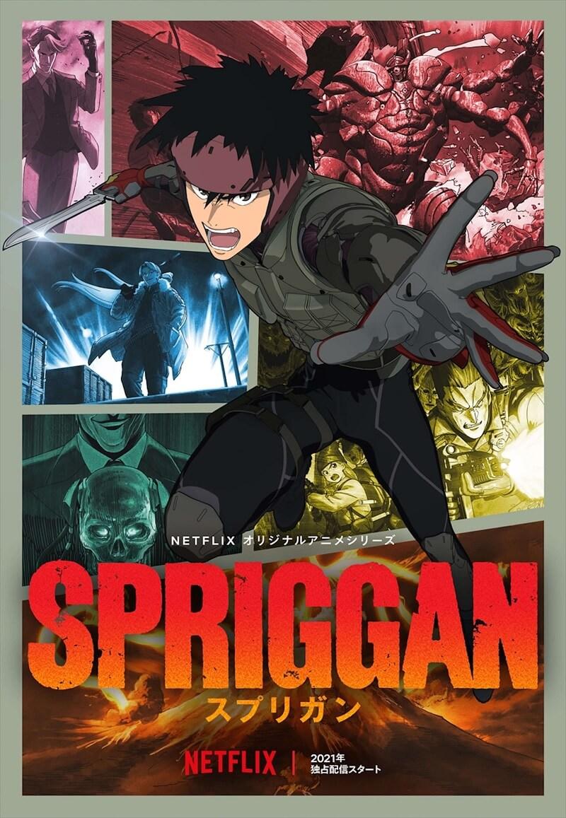 Spriggan - Anime da Netflix revela Novos membros da Produção e Poster
