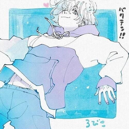 bakuten backflip anime dvd bluray capa robico