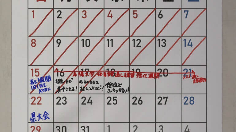 bakuten episodio 6 opinião futaba shotaro esforço