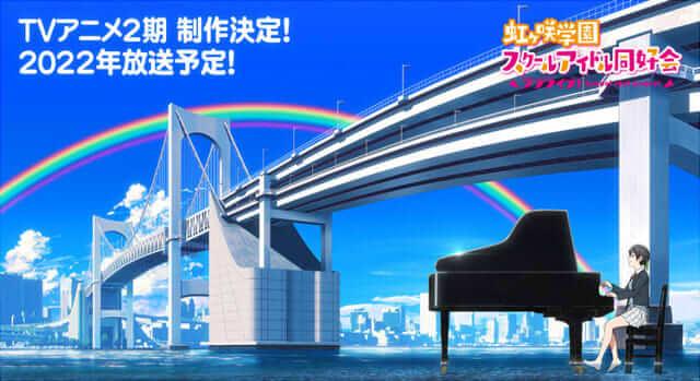 Love Live! Nijigasaki Gakuen - Anime recebe nova temporada