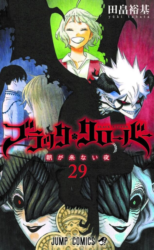 Capa Manga Black Clover Volume 29