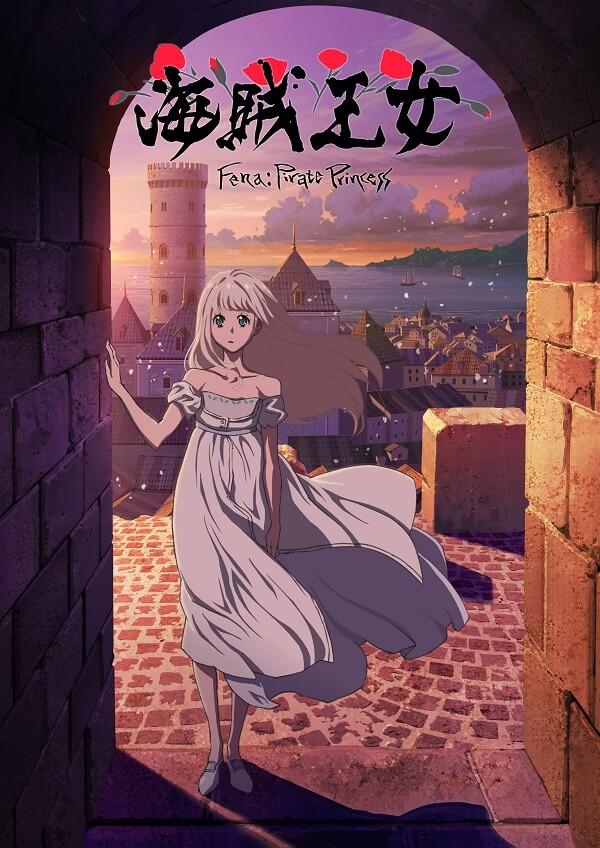Fena: Pirate Princess - Anime Original revela Trailer