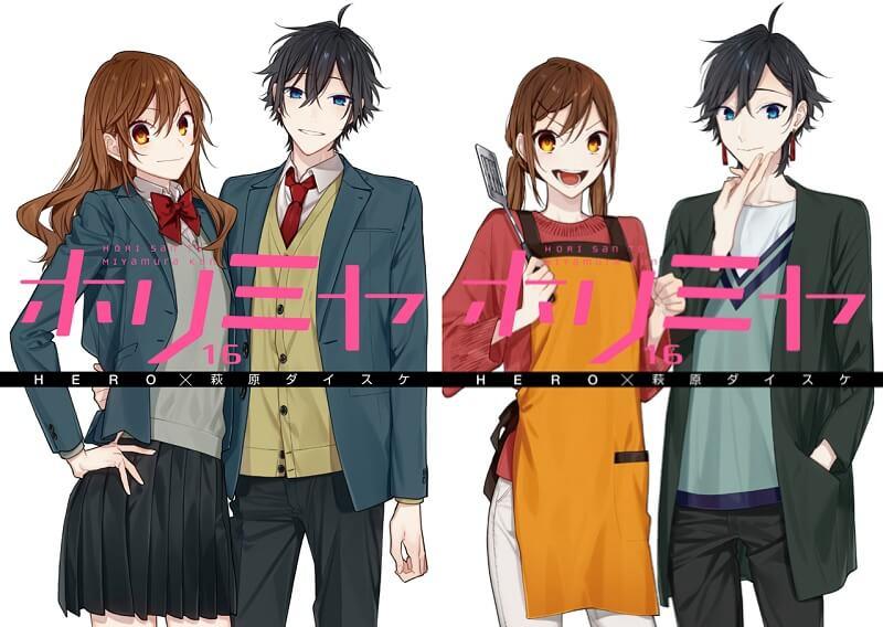 Horimiya - Manga recebe capítulo Epílogo em Julho