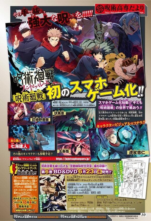 Jujutsu Kaisen - Franquia recebe Mobile RPG