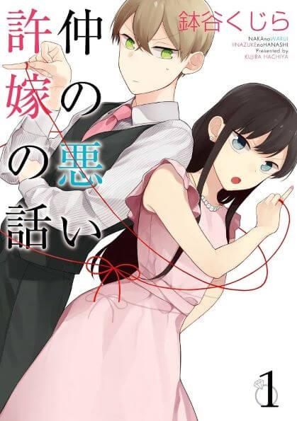 Top Melhores Romcom Manga