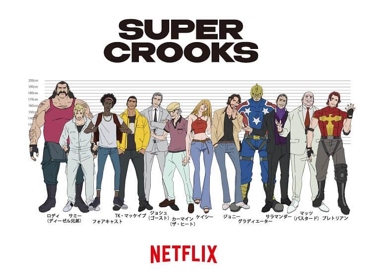 Super Crooks - NETFLIX revela Staff Principal do Anime