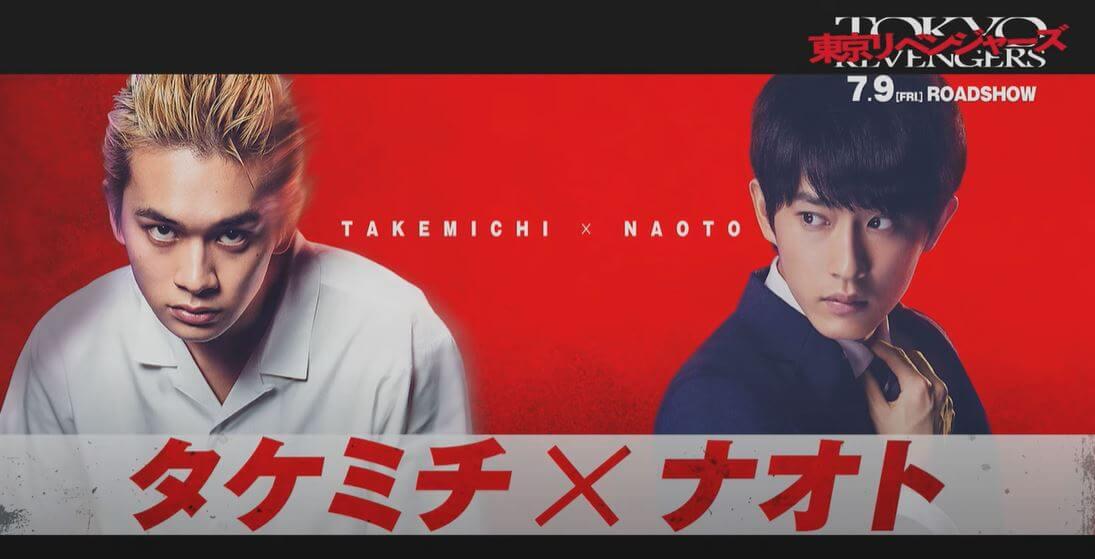 VÍDEO DE LIVE-ACTION DE TOKYO REVENGERS COM FOCO EM TAKEMICHI E NAOTO