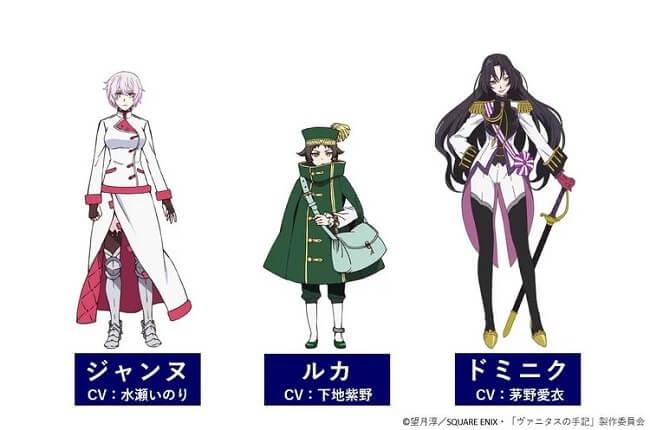 Vanitas no Carte - Anime revela Estreia