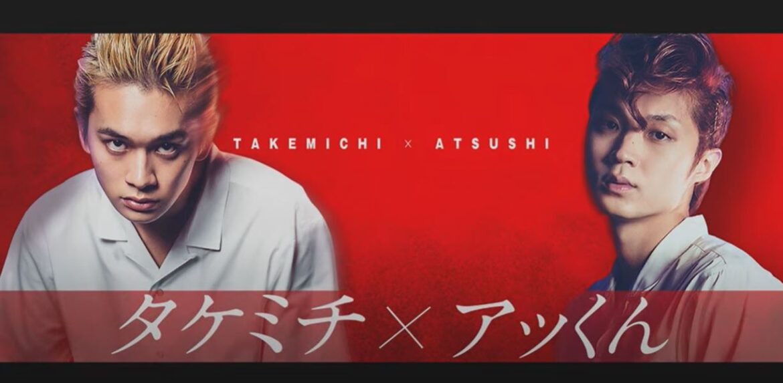 TRAILER DE TOKYO REVENGERS LIVE-ACTION APRESENTA TAKEMICHI E ATSUSHI