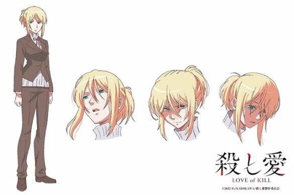 Koroshi Ai - Anime revela Poster e Estreia para 2022