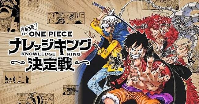 One Piece supera 490 Milhões de cópias em circulação