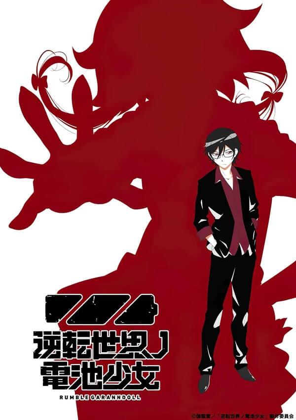 Gyakuten Sekai no Denchi Shoujo - Anime revela Vídeo Promo
