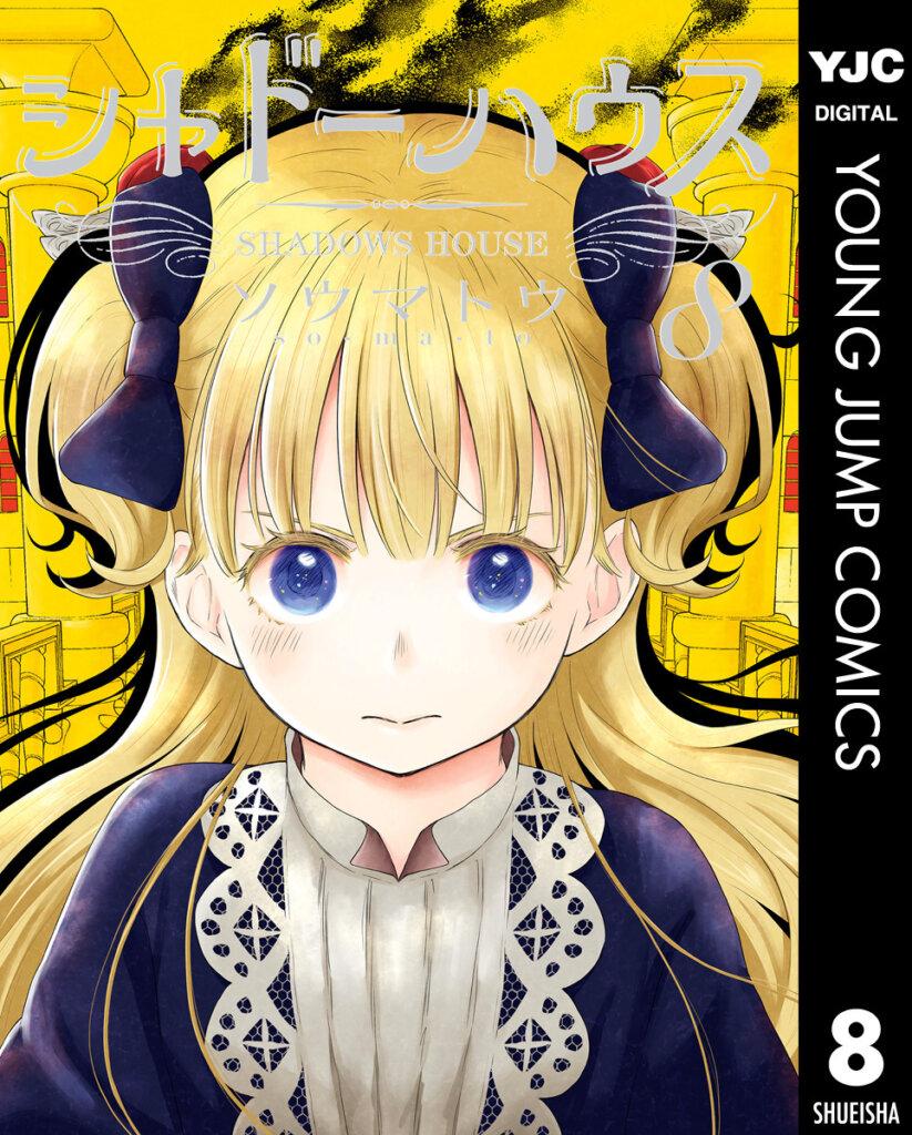 Manga Shadows House Entra em Hiato