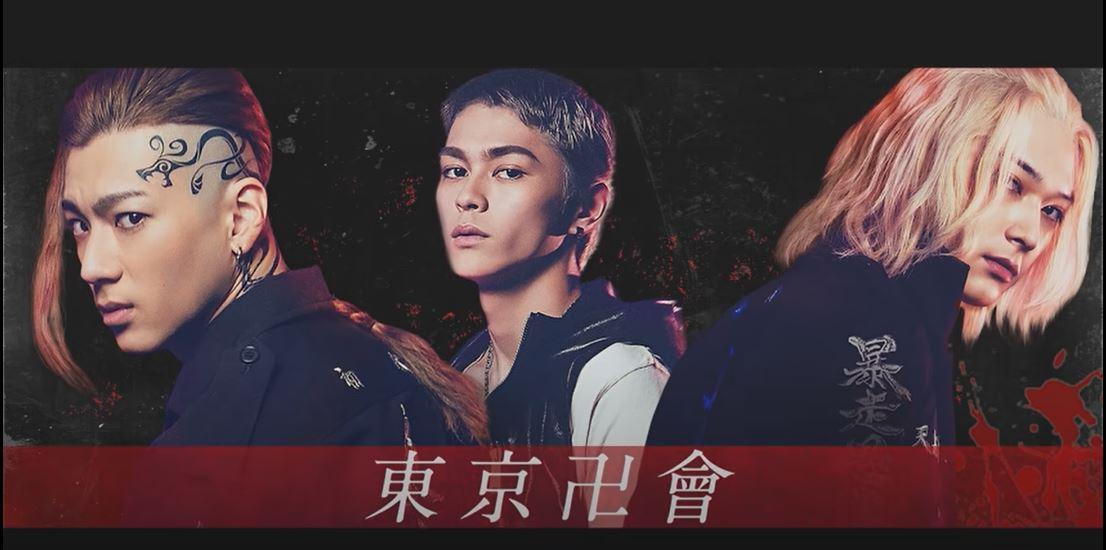 TOKYO REVENGERS LIVE-ACTION – TRAILER APRESENTA MEMBROS DO TOKYO MANJI GANG