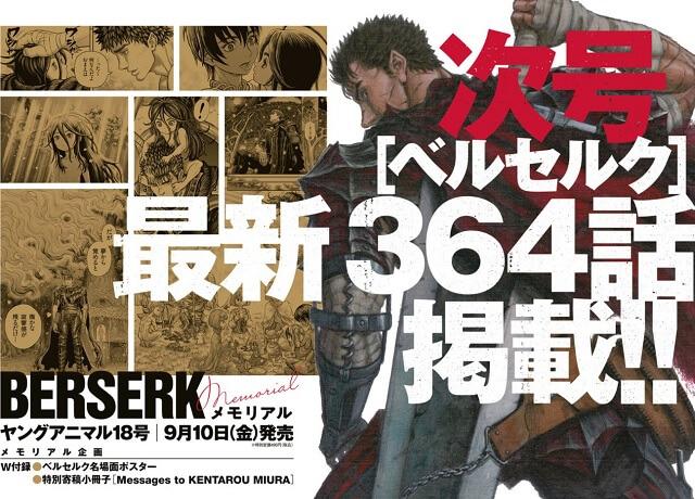 Berserk - Manga confirma oficialmente Novo Capítulo