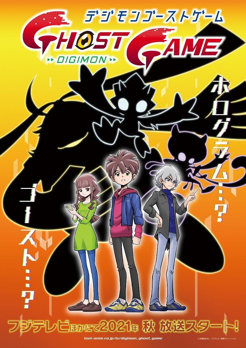 Digimon - Franquia recebe Novos Projetos Anime