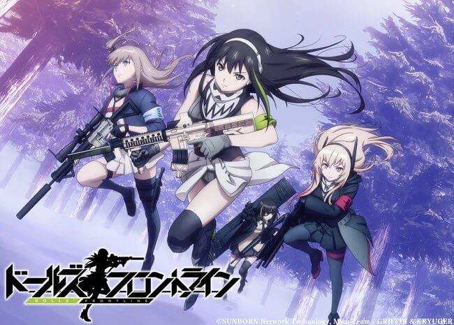 Girls' Frontline - Anime recebe Novo Vídeo Promo