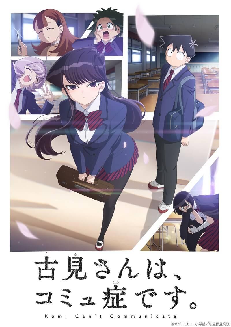 Komi Can't Communicate - Anime revela Estreia em Novo Vídeo