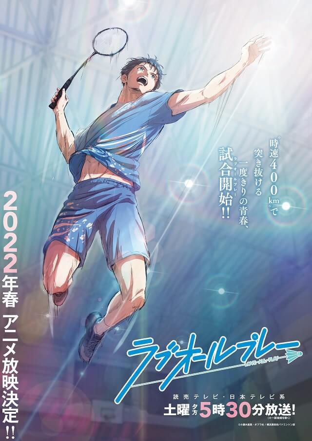 Love All Play - Novel de Badminton recebe Anime
