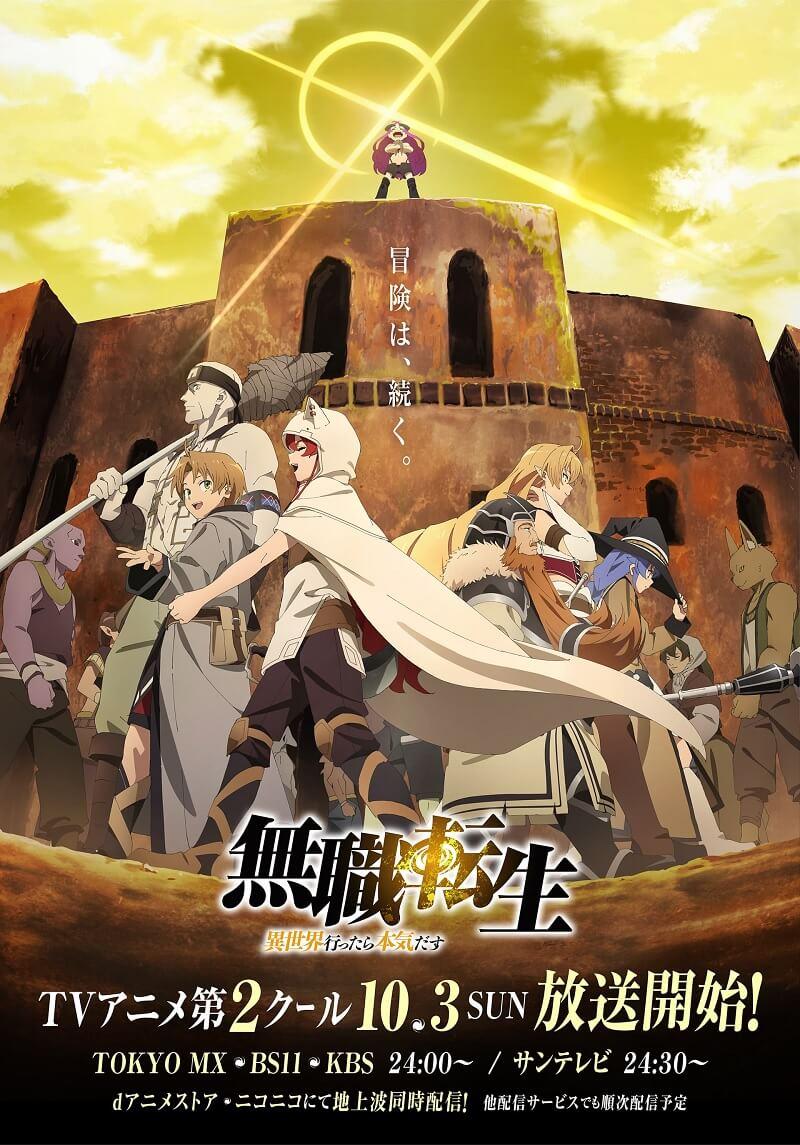 Mushoku Tensei - 2ª Parte do Anime revela Dia de Estreia