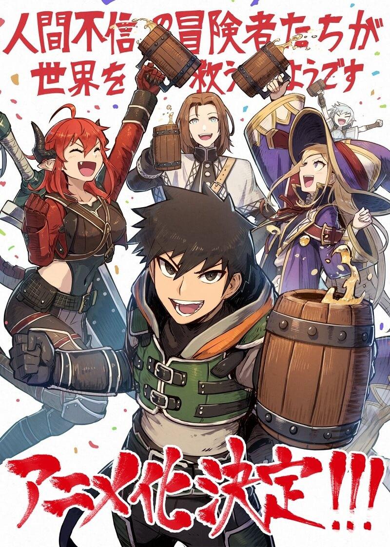 Ningen Fushin no Boukensha-tachi - Light Novel recebe Anime
