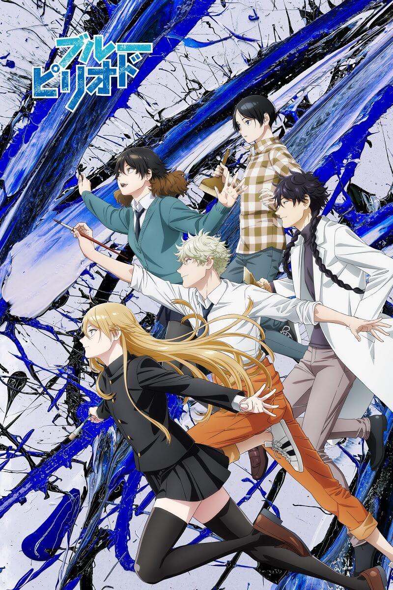 The Blue Period. - Anime revela Membros do Elenco e Poster