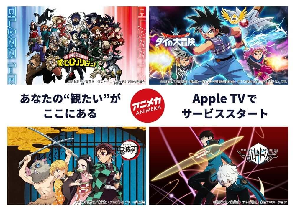Animeka - Plataforma de Stream de Anime pretende Expansão Global