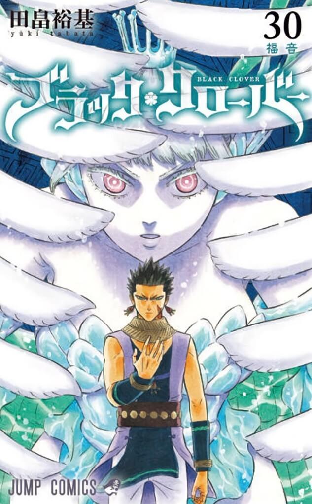 Capa Manga Black Clover Volume 30