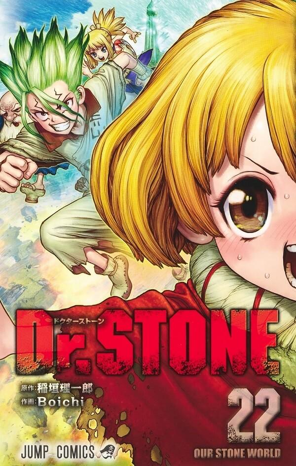 Dr. STONE - Manga entra no Último Arc