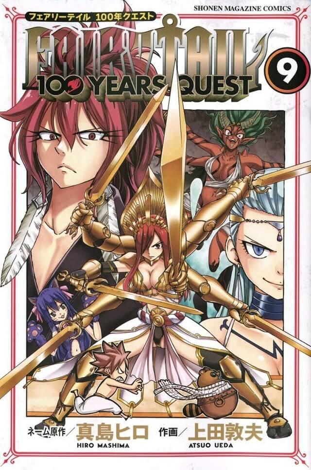 Fairy Tail: 100 Years Quest - Manga Sequela de Fairy Tail recebe Anime