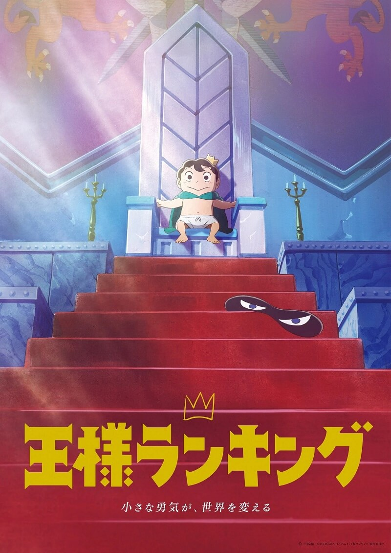 Ōsama Ranking - Anime revela Dia de Estreia em Novo Vídeo