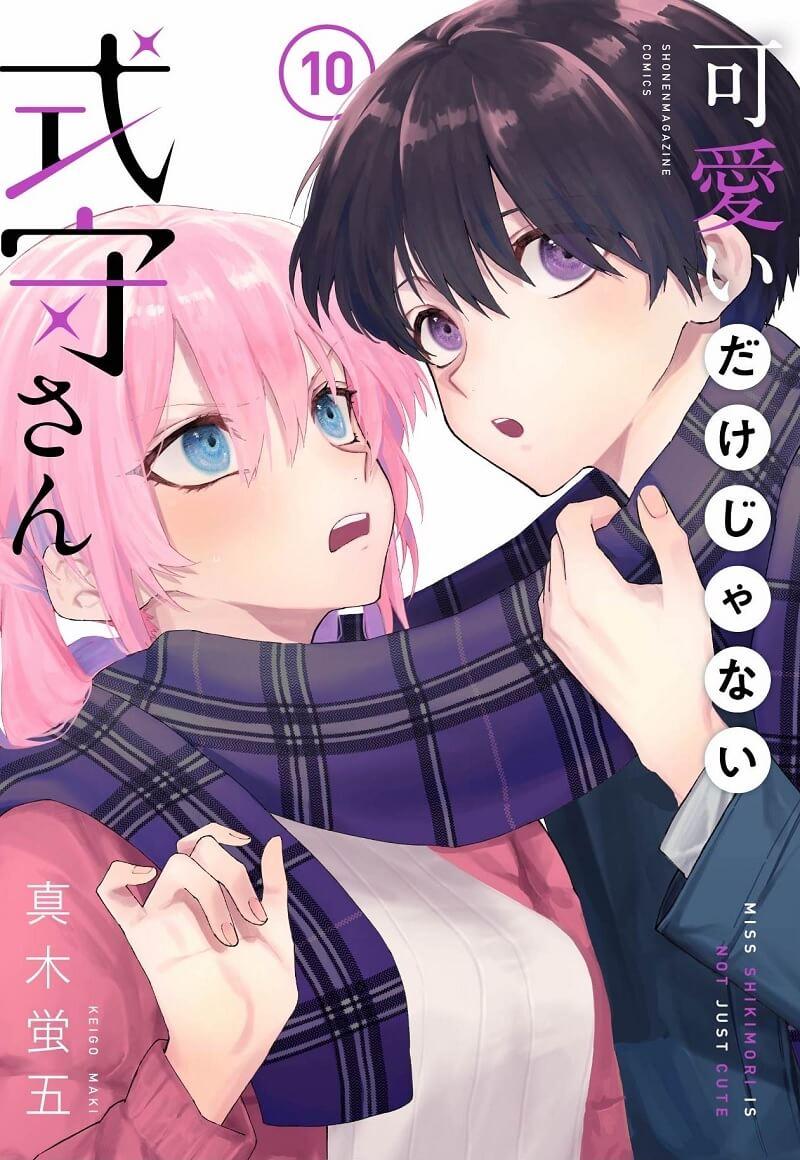 Kawaii Dake Ja Nai Shikimori-san - Anime revela Estreia